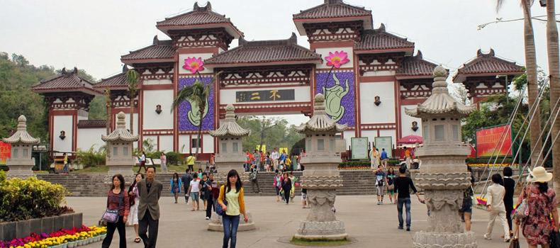 Центр буддизма «Наньшань».